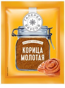 Галерея вкусов, Корица молотая, 10 гр. КДВ