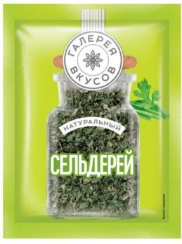 Галерея вкусов, Сушёный сельдерей, 7 гр. КДВ
