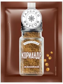 Галерея вкусов, Кориандр молотый, 10 гр. КДВ