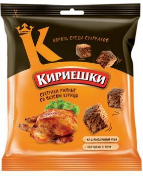 Кириешки сухарики со вкусом курицы, 40 гр. КДВ