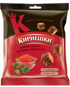 Кириешки сухарики со вкусом красной икры, 40 гр. КДВ