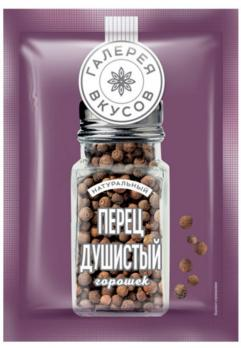 Галерея вкусов Перец душистый горошек, 10 гр. КДВ
